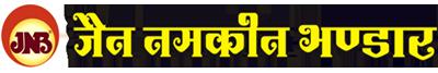 Jain Namkeen Bhandar